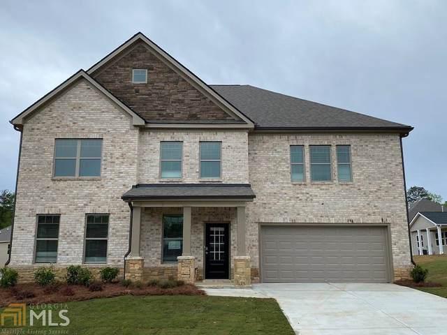278 Azalea Bloom, Loganville, GA 30052 (MLS #8784064) :: Bonds Realty Group Keller Williams Realty - Atlanta Partners