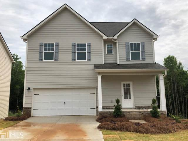227 Camden Lake Dr, Villa Rica, GA 30180 (MLS #8784961) :: Buffington Real Estate Group