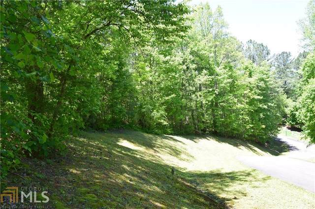 Lot 71R Grizzle Ct 71R, Talking Rock, GA 30175 (MLS #8786212) :: Team Cozart