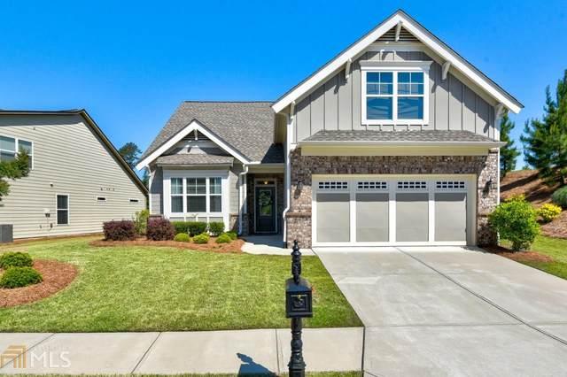3614 Majestic Oak Dr, Gainesville, GA 30504 (MLS #8786519) :: Lakeshore Real Estate Inc.