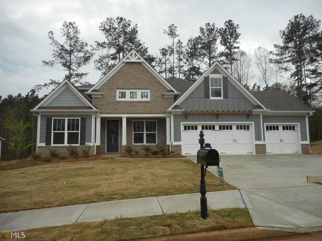 216 Woodburn Dr #11, Villa Rica, GA 30180 (MLS #8786837) :: Buffington Real Estate Group