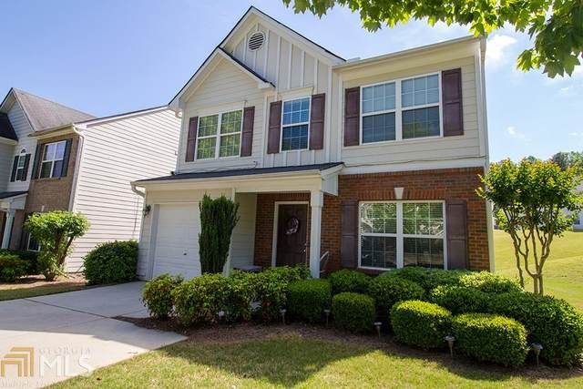 9458 Lakeview, Union City, GA 30291 (MLS #8787062) :: The Heyl Group at Keller Williams