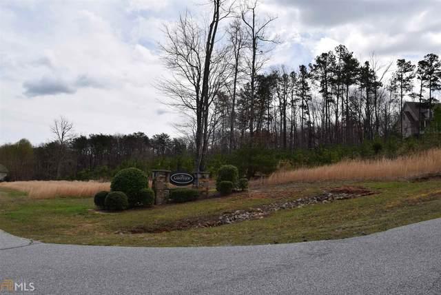 104 Lakeview Dr #1, Baldwin, GA 30511 (MLS #8787606) :: Buffington Real Estate Group
