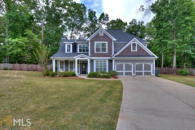 86 Jessel Ln, Douglasville, GA 30134 (MLS #8787921) :: Buffington Real Estate Group