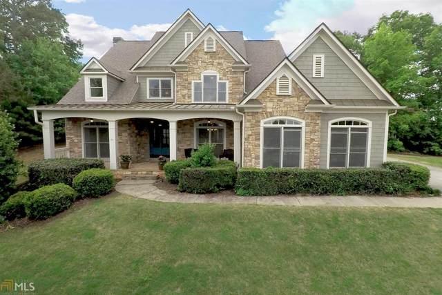 4585 Park Brooke Ct, Cumming, GA 30040 (MLS #8788172) :: Bonds Realty Group Keller Williams Realty - Atlanta Partners