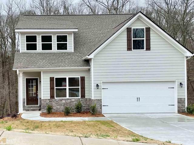 5770 Grant Station Dr #16, Gainesville, GA 30506 (MLS #8788364) :: Athens Georgia Homes