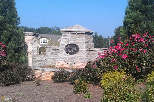 4005 Hamilton Cove Ct, Cumming, GA 30028 (MLS #8789379) :: Rettro Group