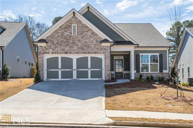 129 Fieldbrook Xing #118, Holly Springs, GA 30115 (MLS #8789424) :: Buffington Real Estate Group