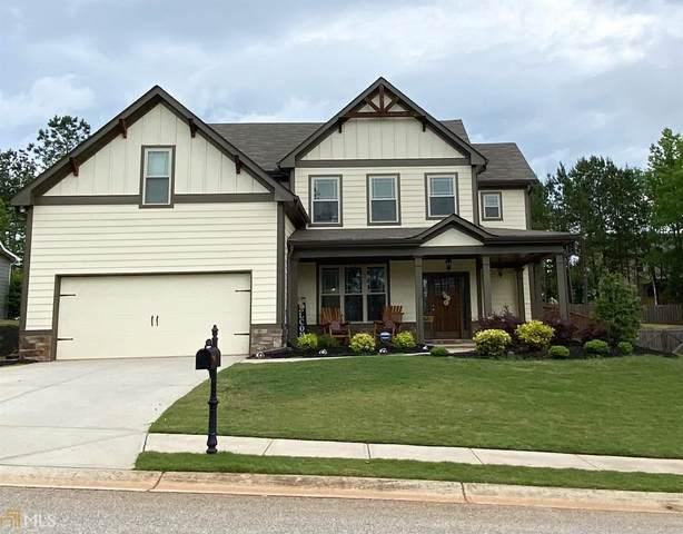 554 Widgeon Way, Jefferson, GA 30549 (MLS #8789959) :: Bonds Realty Group Keller Williams Realty - Atlanta Partners
