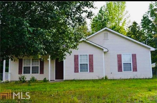 250 Southern Trace Crossing, Rockmart, GA 30153 (MLS #8789962) :: Buffington Real Estate Group