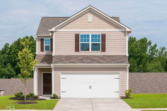 655 Walnut Creek Cir, Pendergrass, GA 30567 (MLS #8790544) :: Rettro Group