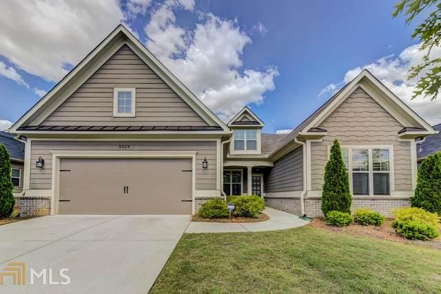 3329 Carolina Wren Trail Sw, Marietta, GA 30060 (MLS #8790648) :: Bonds Realty Group Keller Williams Realty - Atlanta Partners