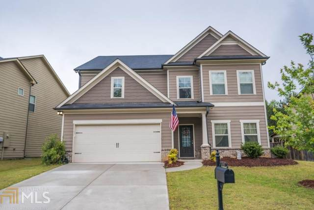7380 Silk Tree Pointe Pt, Braselton, GA 30517 (MLS #8791096) :: Team Reign
