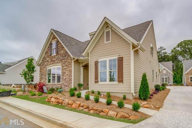 2162 Capers Dr, Marietta, GA 30064 (MLS #8791349) :: Buffington Real Estate Group