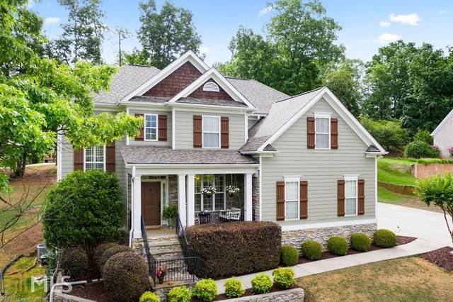 18 Mossy Rock Lane Sw, Cartersville, GA 30120 (MLS #8791806) :: Athens Georgia Homes