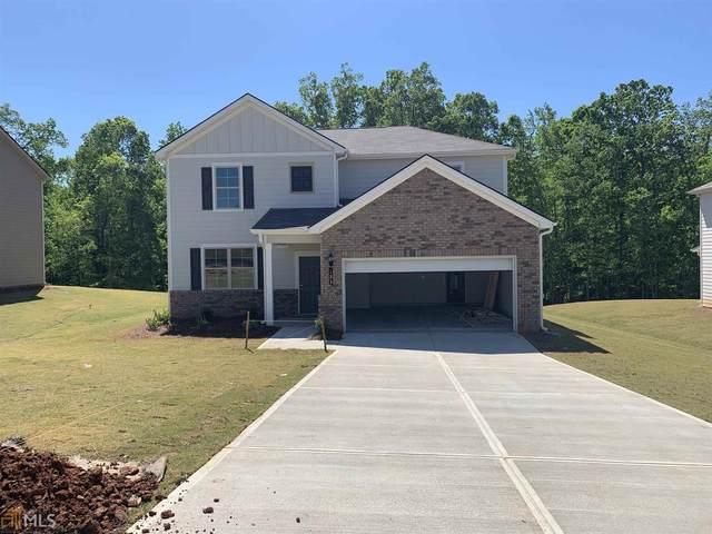 517 Curry Ridge Ct #114, Locust Grove, GA 30248 (MLS #8791928) :: Buffington Real Estate Group