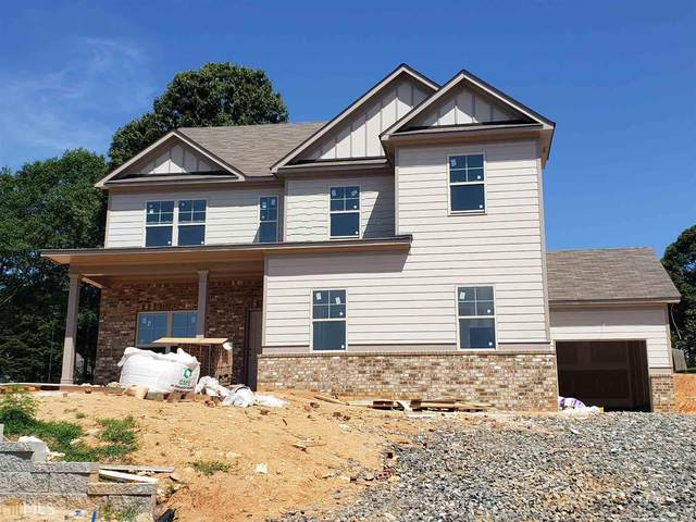 225 Rockwell Ct #20, Winder, GA 30680 (MLS #8791939) :: Buffington Real Estate Group