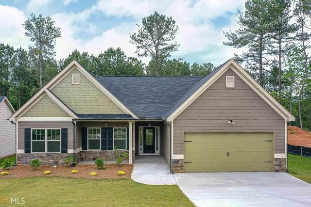 732 Great Oak Pl, Villa Rica, GA 30180 (MLS #8792121) :: Team Cozart