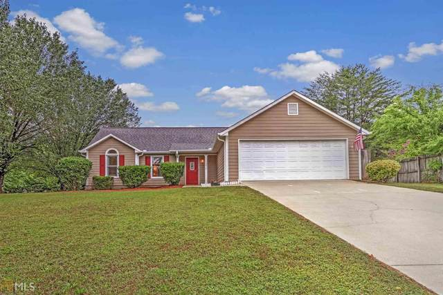 1270 Katie Ln, Watkinsville, GA 30677 (MLS #8793185) :: The Durham Team