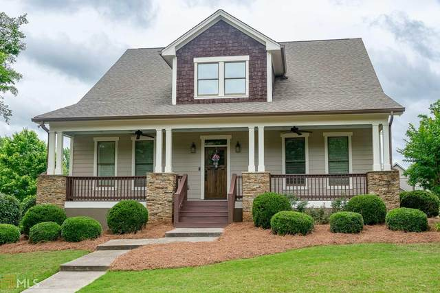 1050 Cobblestone Way, Bogart, GA 30622 (MLS #8793375) :: The Durham Team