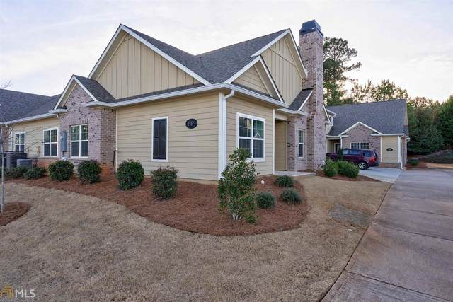 1487 Orchard Cir, Watkinsville, GA 30677 (MLS #8793720) :: The Durham Team