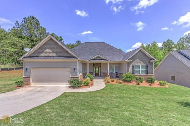 4414 Highland Gate Pkwy, Gainesville, GA 30506 (MLS #8793775) :: Lakeshore Real Estate Inc.