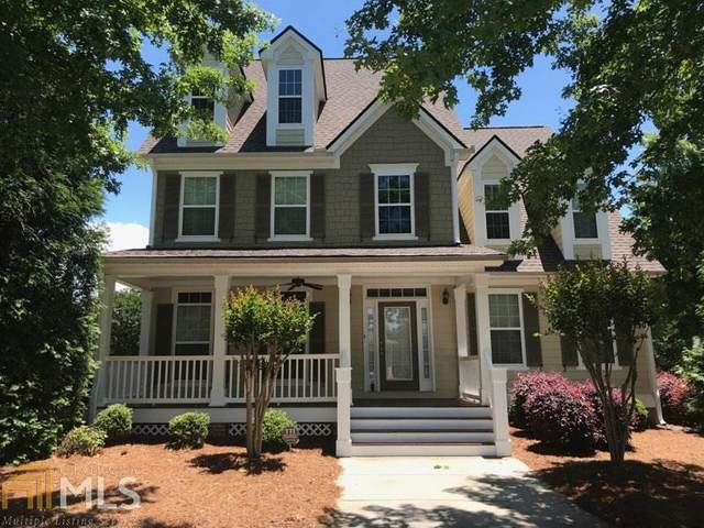 130 Ellsworth Pt None, Fayetteville, GA 30214 (MLS #8793854) :: Bonds Realty Group Keller Williams Realty - Atlanta Partners