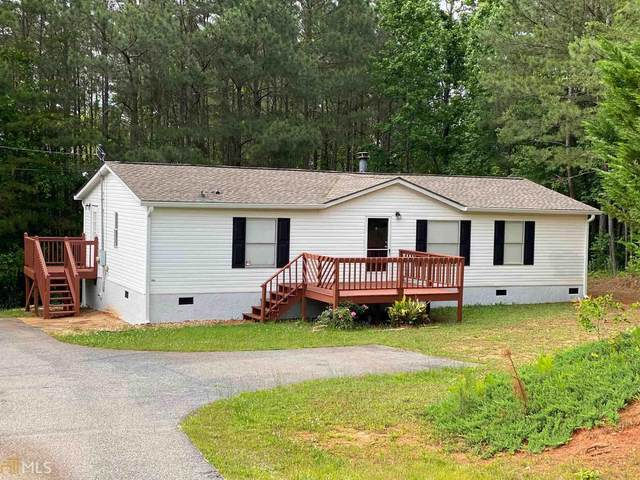 124 Saddle Ct, Ball Ground, GA 30107 (MLS #8793975) :: Buffington Real Estate Group