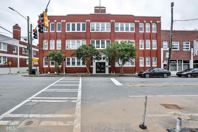 244 Peters St #29, Atlanta, GA 30313 (MLS #8794086) :: Bonds Realty Group Keller Williams Realty - Atlanta Partners