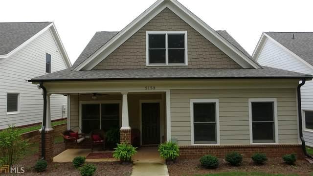 5153 SW Pratt, Covington, GA 30014 (MLS #8794252) :: Crown Realty Group