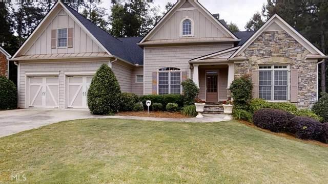 1072 Lakefield Walk, Marietta, GA 30064 (MLS #8794367) :: RE/MAX Eagle Creek Realty