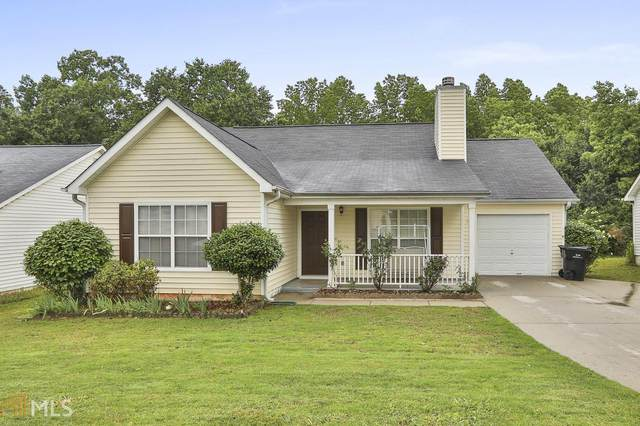 2008 Meadow Glen Cir, Fairburn, GA 30213 (MLS #8794485) :: Military Realty