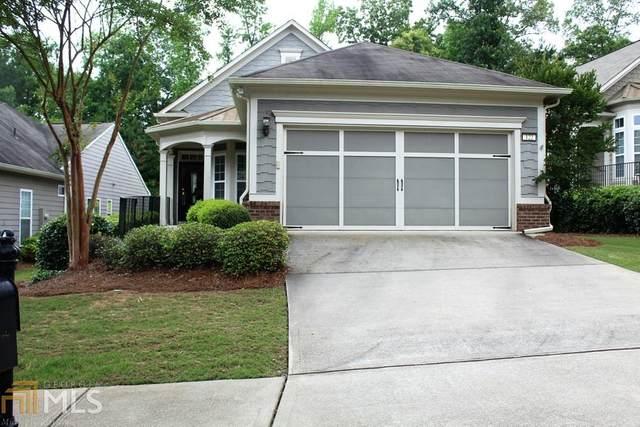 122 Begonia Ct, Griffin, GA 30223 (MLS #8794687) :: Buffington Real Estate Group