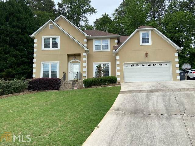 250 Timber Oak Cove, Lawrenceville, GA 30043 (MLS #8794788) :: Royal T Realty, Inc.