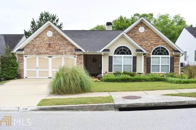 216 E Skyline V E Skyline Vw, Dallas, GA 30157 (MLS #8794841) :: Athens Georgia Homes