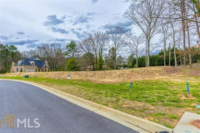 2269 Pan Am Ln #2, Marietta, GA 30062 (MLS #8795155) :: The Heyl Group at Keller Williams