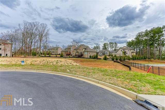 2264 Pan Am Ln #6, Marietta, GA 30062 (MLS #8795156) :: The Heyl Group at Keller Williams