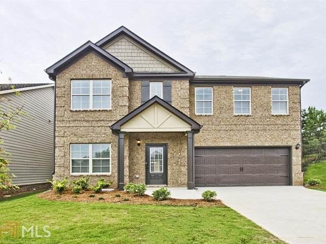 164 Janney Cir #64, Mcdonough, GA 30253 (MLS #8795192) :: The Durham Team