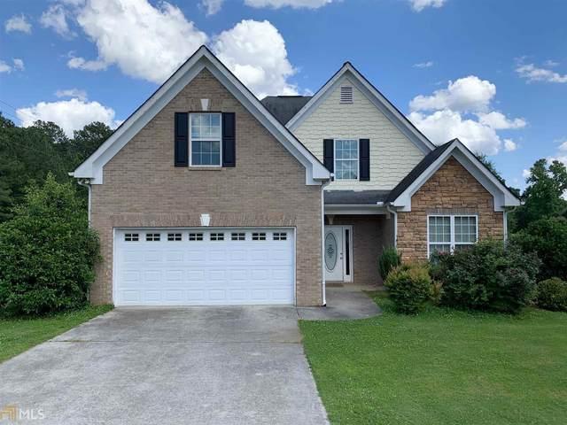 300 Junction Court, Winder, GA 30680 (MLS #8795505) :: Athens Georgia Homes