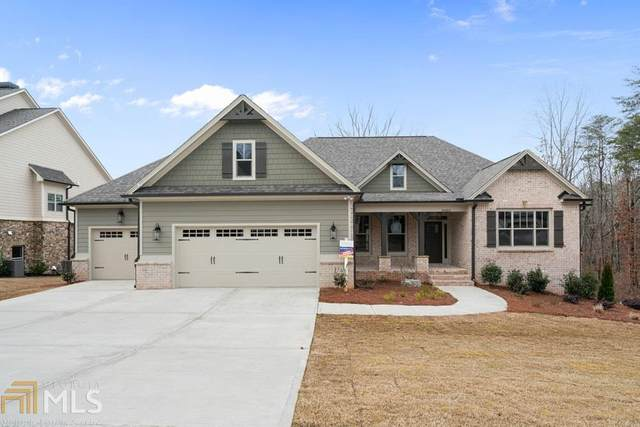 8850 Port View Dr, Gainesville, GA 30506 (MLS #8795556) :: The Heyl Group at Keller Williams
