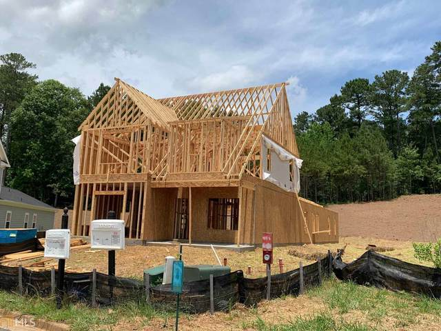 1201 Carriage Ridge Dr, Greensboro, GA 30642 (MLS #8795990) :: The Heyl Group at Keller Williams