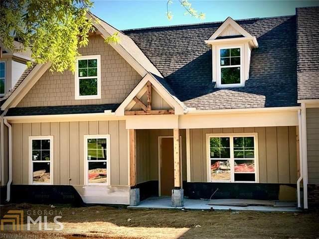 124 Arrowridge, Waleska, GA 30183 (MLS #8796552) :: Bonds Realty Group Keller Williams Realty - Atlanta Partners