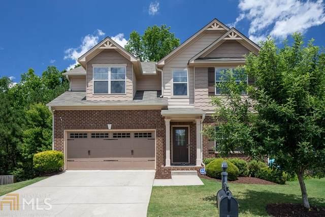 1161 Fountainwood Court, Lawrenceville, GA 30043 (MLS #8796852) :: Bonds Realty Group Keller Williams Realty - Atlanta Partners