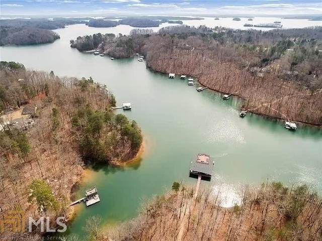 7140 Biscayne Drive, Cumming, GA 30041 (MLS #8796946) :: RE/MAX Eagle Creek Realty