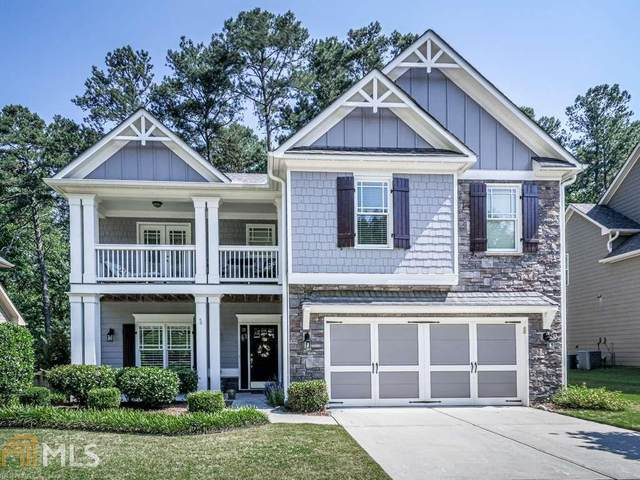 5214 Bowsprit Pt, Acworth, GA 30101 (MLS #8797001) :: Bonds Realty Group Keller Williams Realty - Atlanta Partners