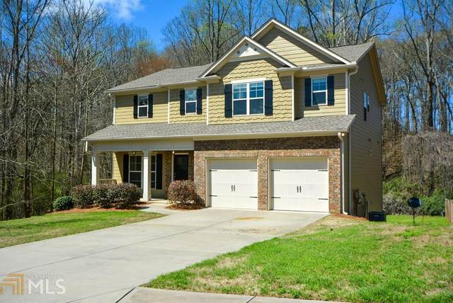 4220 Hamilton Cove Court, Cumming, GA 30028 (MLS #8797100) :: Military Realty