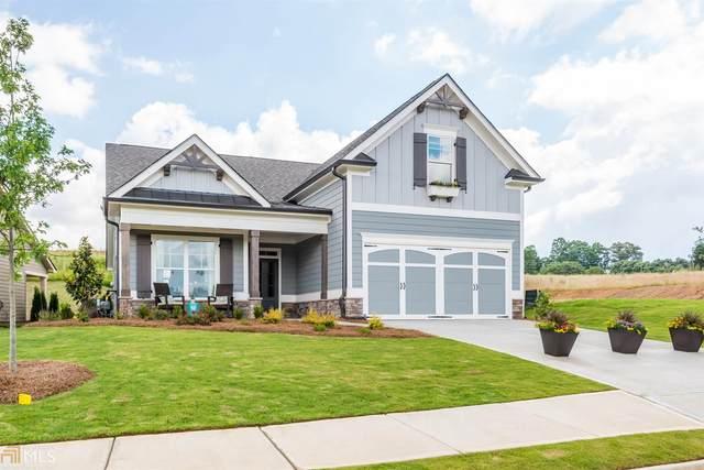 150 Fieldbrook Xing, Holly Springs, GA 30115 (MLS #8797656) :: Buffington Real Estate Group
