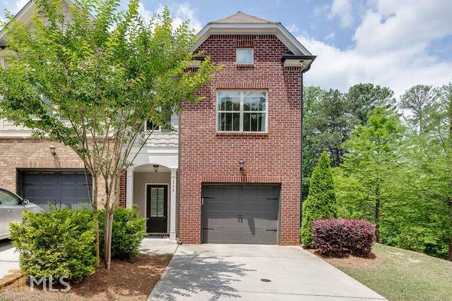 2746 Archway Ln, Brookhaven, GA 30341 (MLS #8797698) :: Bonds Realty Group Keller Williams Realty - Atlanta Partners