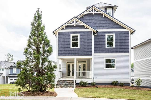 14024 Tributary Ln, Villa Rica, GA 30180 (MLS #8798109) :: Buffington Real Estate Group