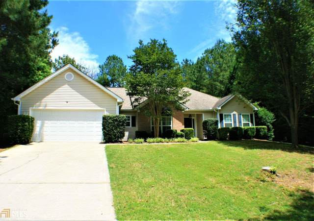 2850 Emerald Springs Dr, Lawrenceville, GA 30045 (MLS #8798606) :: The Realty Queen & Team